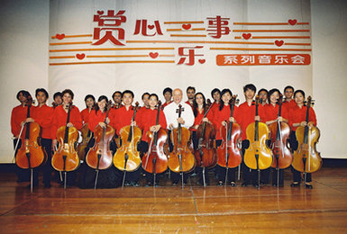swiss-china-cello-orchestra-scco_2006